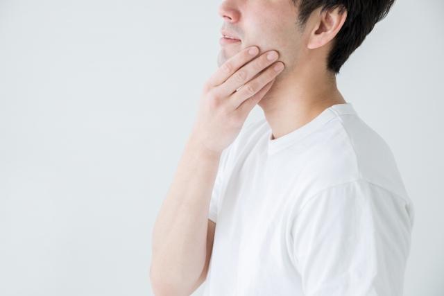 口腔外科とは